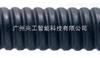 SPL型金属电缆保护波纹管