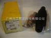 HBL200CTBK单接大电流插头插座