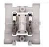 p.025规格塑料泵促销原装进口美国威尔顿气动泵用于腐蚀性高粘度液体:XP.025/SZPPP/TEL/TF/STV