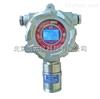 MIC-500-SO2固定式二氧化硫变送器/固定式二氧化硫检测仪