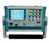 SUTE330三相微机继电保护测试仿真系统