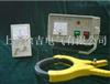 DSY-2000 电缆识别仪