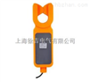 ETCR033H-高压钳形漏电流传感器