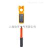 ETCR9100S-便携式高低压钳形电流表
