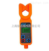 ETCR9100-高低压钳形电流表