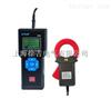 ETCR8000-漏电流/电流监控监测仪