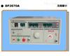 DF2670A绝缘耐压测试仪