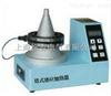 塔式感应加热器 SM28-2.0型