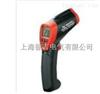 OT-8858红外线测温仪