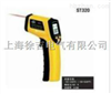ST320红外测温仪