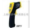 AZ8871红外线测温仪