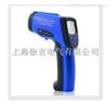 HT-857D高温红外测温仪