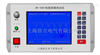 XK-1001电缆故障测试仪