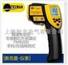 TM920D高温手持在线两用红外测温仪