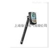 testo 605-H1/-H2德国德图温湿度仪