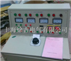 ZSGK高压开关柜通电试验台