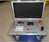 XJHL-200A高精度回路电阻测试仪