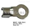 DCC-φ6.5mm (内孔)接线片(线鼻/线头)
