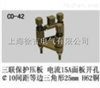 CD-42型多功能插头