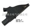 DCC-30mm(开口) 全封闭海豚夹