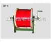 CD-4型移动电缆盘