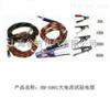 HM-A901大电流试验电缆