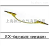 sx-6电力测试线(护套插拔件)