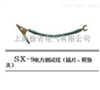 sx-9电力测试线(插片、鳄鱼夹)