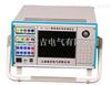 HC-340A微机继电保护测试仪