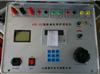 XJ-8S速断继电保护测试仪