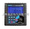 HDGC-3000数字式接地电阻测试仪