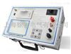 HDHL回路电阻测试仪(带打印)