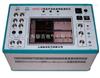 HVKC-III型高压开关机械特性测试仪