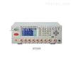 ZC7163X精密程控交、直流耐压、绝缘测试仪