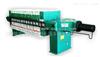 机械压紧压滤机 厂家订做污水处理分离机 1台起做
