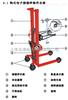 上海手动油桶秤搬运油桶FCS-150kg手动油桶堆高车秤