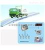 3*21米西藏60吨80吨100吨120吨150吨180吨电子地磅