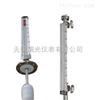 UHZ-58/C14液化石油气型磁翻板液位计