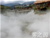 广东珠海景区人造湖喷雾造景设备
