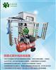XN-UVC-320-32明渠框架式紫外线消毒器设备