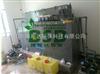实验室综合废水处理设备设备覆盖全国
