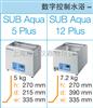 Grant SUB AQUA 12 PLUS数字控制水浴