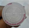 4219 4219TPALL PTFE膜Acrodisc针头过滤器0.45um 4X50个/包