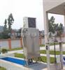 城鎮生活污水處理設備