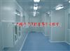 實驗室潔淨工程,潔淨工程,實驗室工程