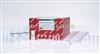 qiagen 74136DNA微量提取试剂盒