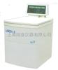 LGR21-1.6落地式高速冷冻离心机