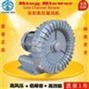 工业吸尘器机械专用鼓风机 台湾高压集尘风机