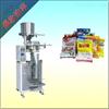 HG-DCS-50零食颗粒自动包装机