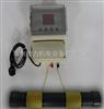 jy常州广谱感应式水处理器